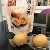 所長茶葉蛋(新化門市)