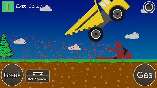 Stickman Annihilation Screenshot
