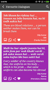 Dilip Kumar Filmy Dialogues - náhled