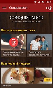 Conquistador - náhled