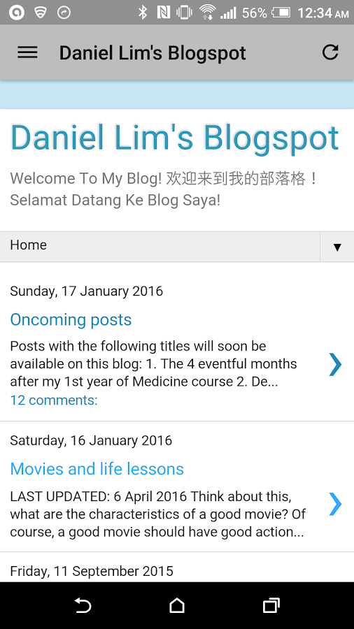 Daniel Lim's Blogspot- screenshot