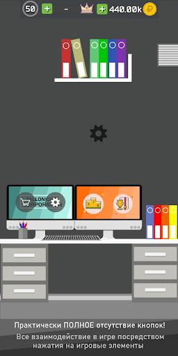 Симулятор цветовода screenshot 1