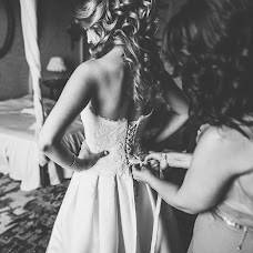 Wedding photographer Alena Kartushina (devochka). Photo of 10.10.2016