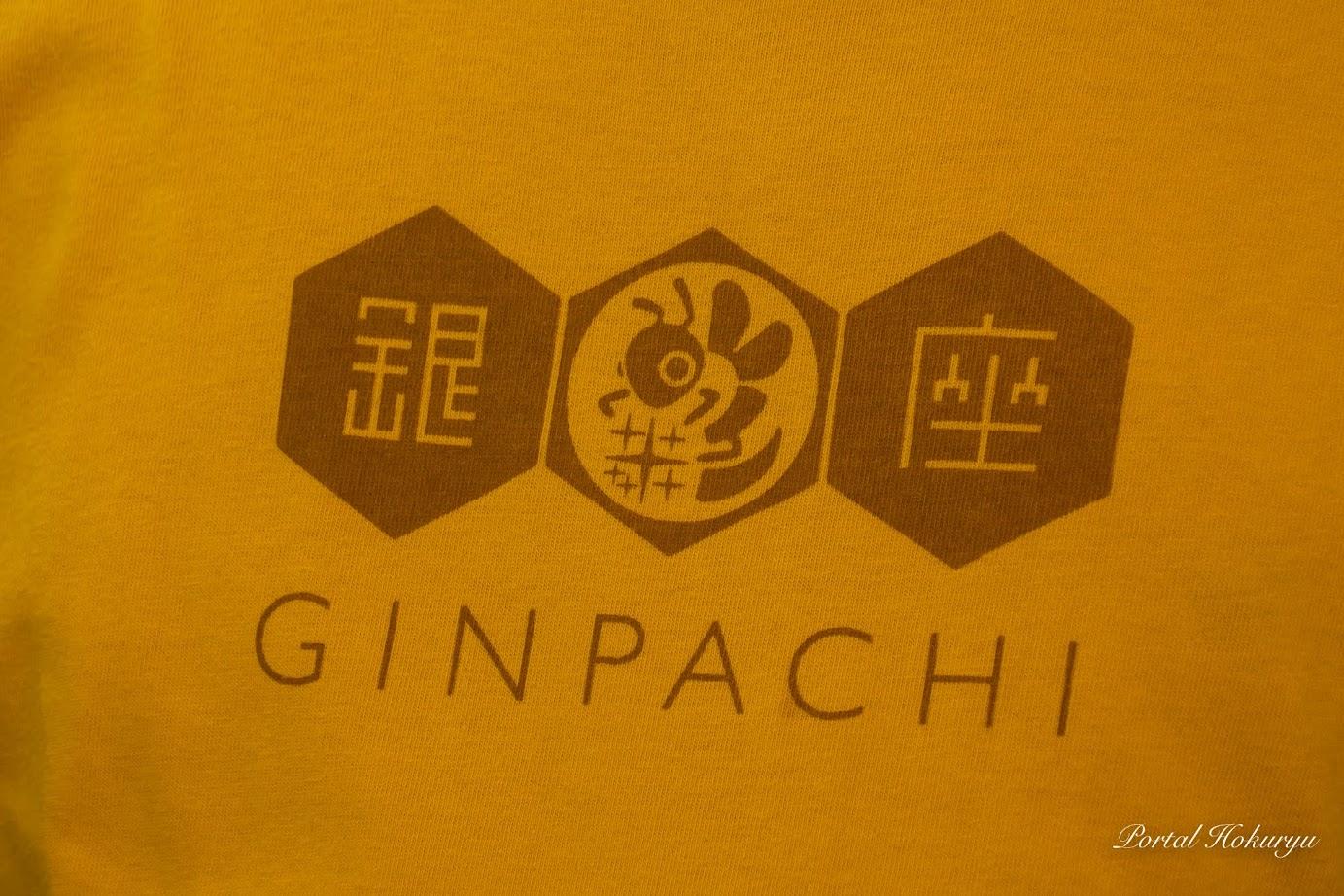 Tシャツのロゴ「GINPACHI」