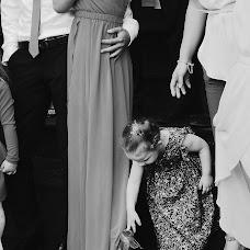 Wedding photographer Alena Kislicina (alyolyona). Photo of 12.11.2016