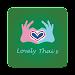 Lovely Thai's icon
