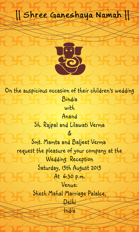 Hindu Wedding Invitation Cards Android Apps on Google Play – Invitation Cards Invitation Cards