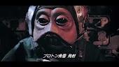 未公開シーン:エンドアの戦い:反乱軍のパイロット(字幕版)