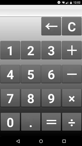 我的計算器