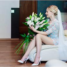 Wedding photographer Yuliya L (lisner1717). Photo of 17.07.2015