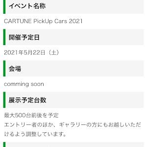 フェアレディZ HZ33 2006年式のカスタム事例画像 づんまさんの2020年11月07日21:09の投稿
