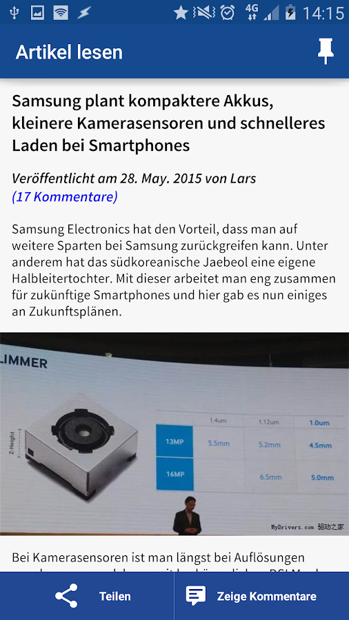 All About Samsung- screenshot