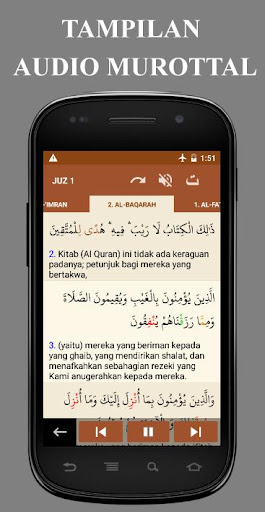 Al Quran Tajwid, Tafsir, Audio  screenshots 3