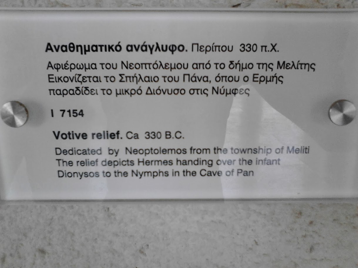 παλαιότερη εικόνα από τη στοά του Αττάλου στο Θησείον της πόλης Αθήνας.
