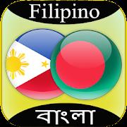 Philippines Bangla Translator