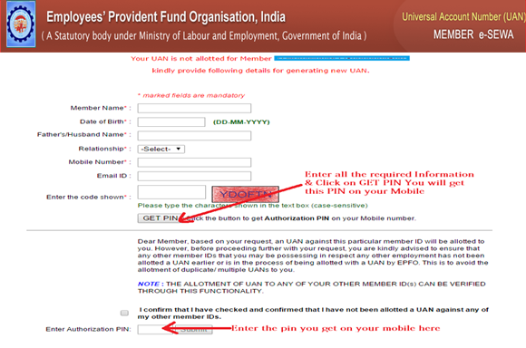 UAN Member e-Sewa- screenshot