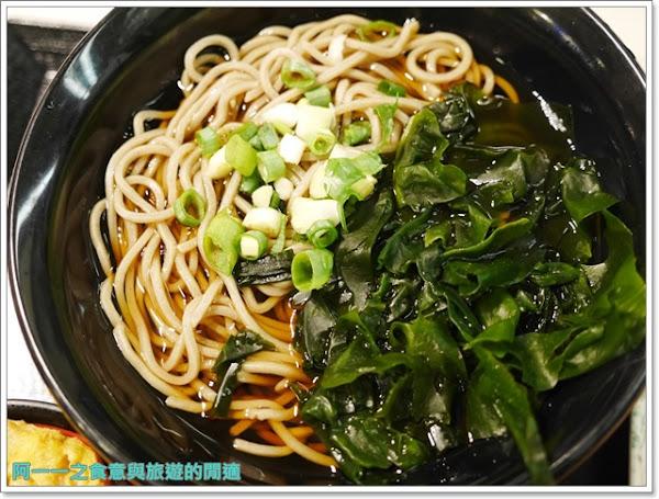名代富士蕎麥麵 (已歇業)