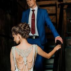 Wedding photographer Oleg Semashko (SemashkoPhoto). Photo of 03.12.2018