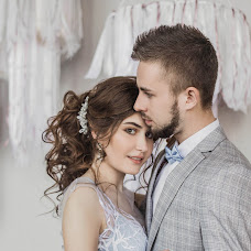 Wedding photographer Darya Isakova (Dariaisak). Photo of 25.04.2018