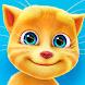 おしゃべり猫のトーキング・ジンジャー