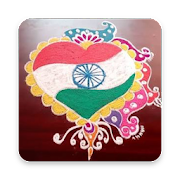 Independence/Republic Day Rangoli Designs