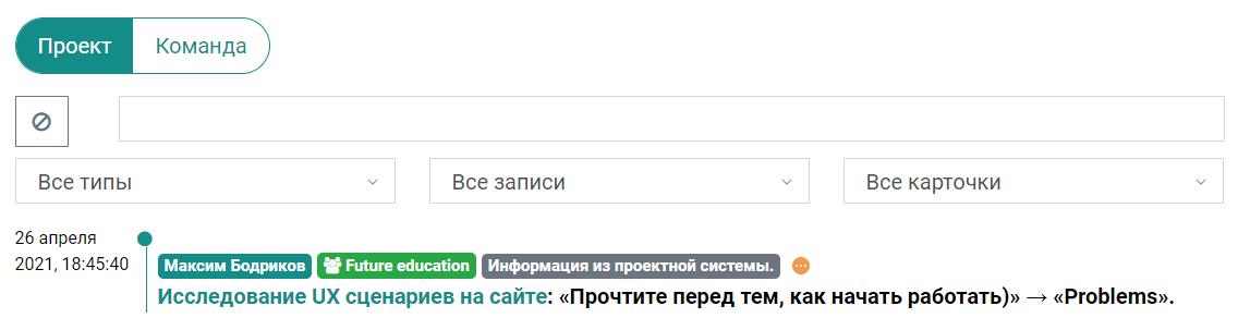 QIP_Shot_-_Screen_2047.png