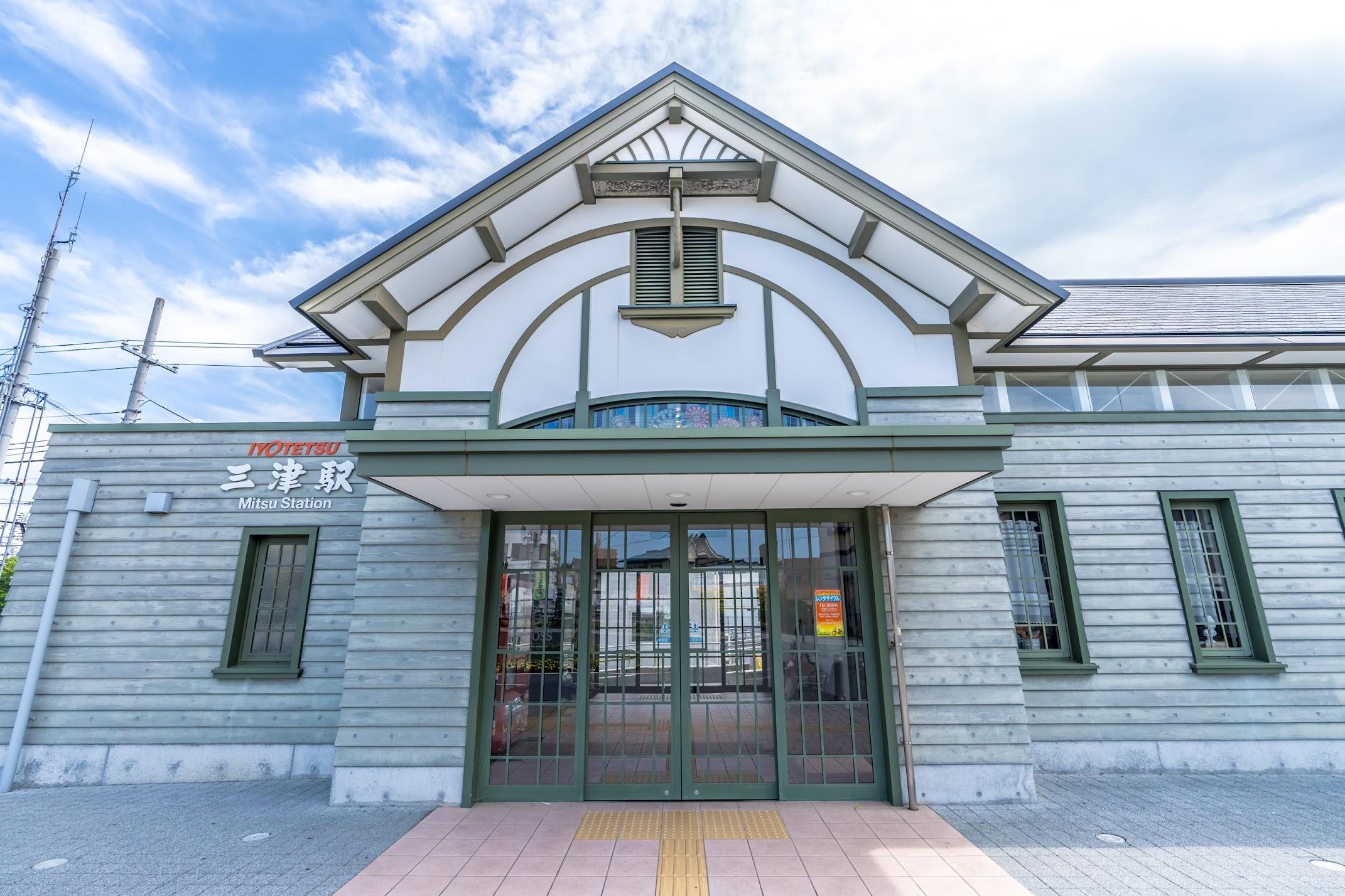 伊予鉄道 三津駅