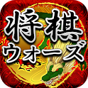 Shogi Wars icon