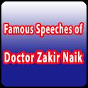 Famous Bayanat of Zakir Naik icon