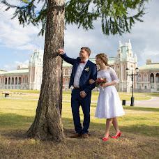 Wedding photographer Anastasiya Kryuchkova (Nkryuchkova). Photo of 13.07.2018