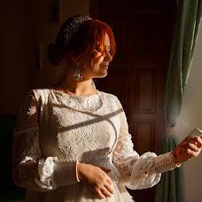 Wedding photographer Natasha Sandar (Sandrik9). Photo of 26.01.2017