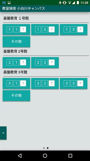 YU Portal 1.0.12 Windows u7528 2