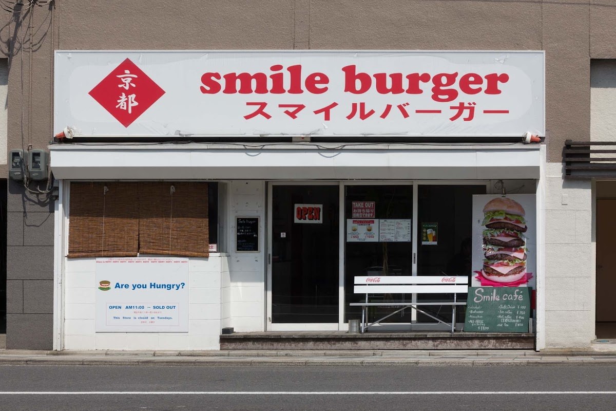 Smile Burger