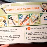 the audio guide in English at Suginami Animation Museum in Tokyo, Tokyo, Japan