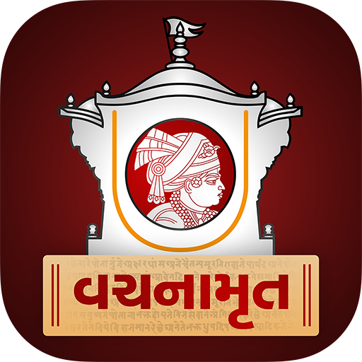 Vachanamrut Study App app (apk) free download for Android/PC/Windows