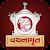 Vachanamrut Study App file APK for Gaming PC/PS3/PS4 Smart TV