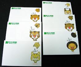 Photo: 台北市立動物園 5x7.5 cm 便利貼