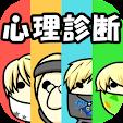 心&理テ�.. file APK for Gaming PC/PS3/PS4 Smart TV