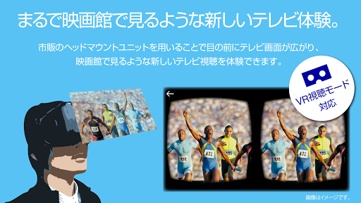 u30efu30a4u30e4u30ecu30b9TV2(StationTV) 0.1.3 Windows u7528 1