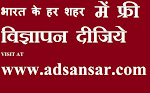 POST FREE ADVERISE BUY/SELE & SERVICE IN INDIA