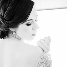 Wedding photographer Yamilette Arana (YamiletteArana). Photo of 08.06.2016