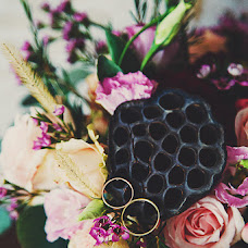 Wedding photographer Elena Kapone (VirGo). Photo of 01.10.2015