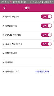 App WOW Radio - Korea Radio (KPOP) APK for Windows Phone