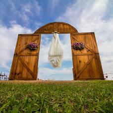 Wedding photographer Moisés Otake (otakecastillo). Photo of 29.08.2018