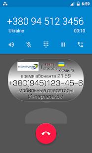 Call ID Informer - náhled