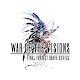 FFBE WAR OF THE VISIONS APK