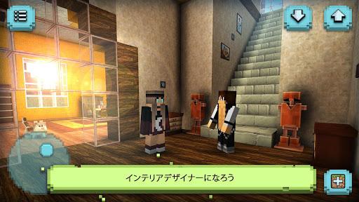 ドリームハウスデザインゲーム: ビルド&デコレーション