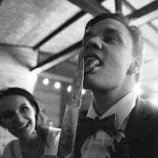 Fotógrafo de bodas Pavel Lepeshev (Pavellepeshev). Foto del 08.10.2018