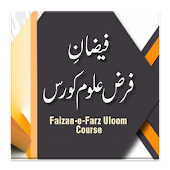 Faizan e Farz Uloom Course