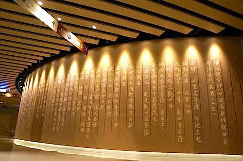 高雄景點推薦【佛陀紀念館.佛光山】超大佛教聖地2019